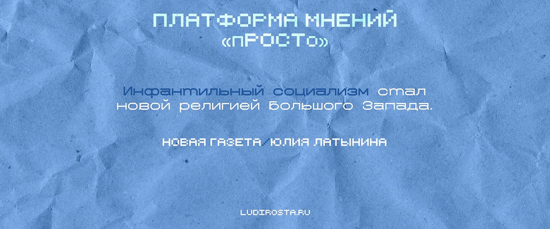 latynina
