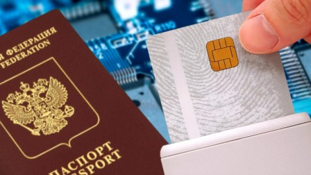 кредит по электронному паспорту займет горячая линия