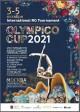 Международный турнир Olympico Cup 2021