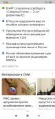 """""""Москва купила крупнейшего производителя масок""""... Беспредел."""