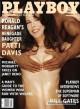 Самые скандальные обложки журналов